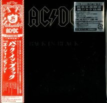 ACDC cover